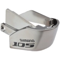 Shimano Name Plates for Shifter - For STI shifter - 105 ST-5700 Right Name Plate & Fixing Screw