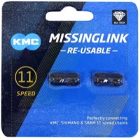 KMC Missing Link Connectors - MissingLink-11 DLC 11sp chain 5.88mm (DLC Black)
