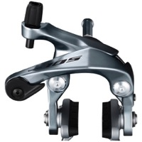 Shimano BR-R7000 105 Brake Calipers - Front (Silver)