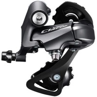 Shimano RD-R2000 Claris Rear Derailleur - 8 Speed - SS, Short Cage (Grey)