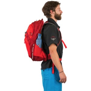 b28d032908 Universal Cycles -- Osprey Radial 26 Backpack - Lava Red  10000547 ...