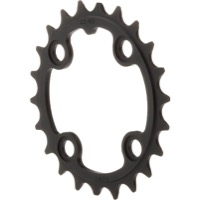 Truvativ Trushift Alloy Chain Rings
