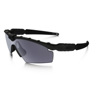 Oakley Industrial M Frame 2.0 Safety Sunglasses - Matte Black/Gray