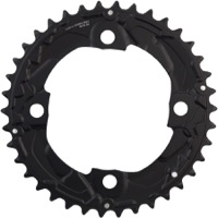 Shimano Deore M617 Double Chainrings
