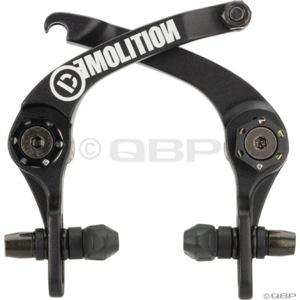 Center/Dual Pull U-Brake
