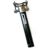 Q2 Carbon Seatpost