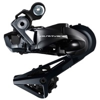 Shimano RD-R9150 Dura-Ace Di2 Rear Derailleur - 11 Speed