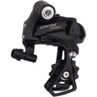 MicroShift Centos Rear Derailleur - 10 Speed